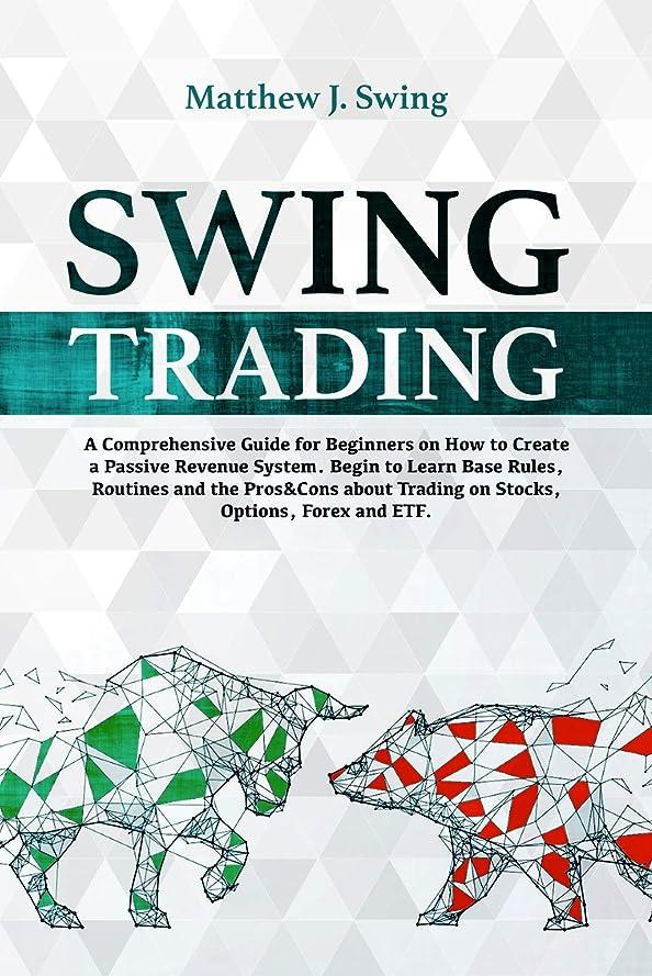 クライマックスパット怖いSwing Trading: A Comprehensive Guide for Beginners on How to Create a Passive Revenue System. Begin to Learn Base Rules, Routines and the Pros&Cons about ... Options, Forex and ETF. (English Edition)