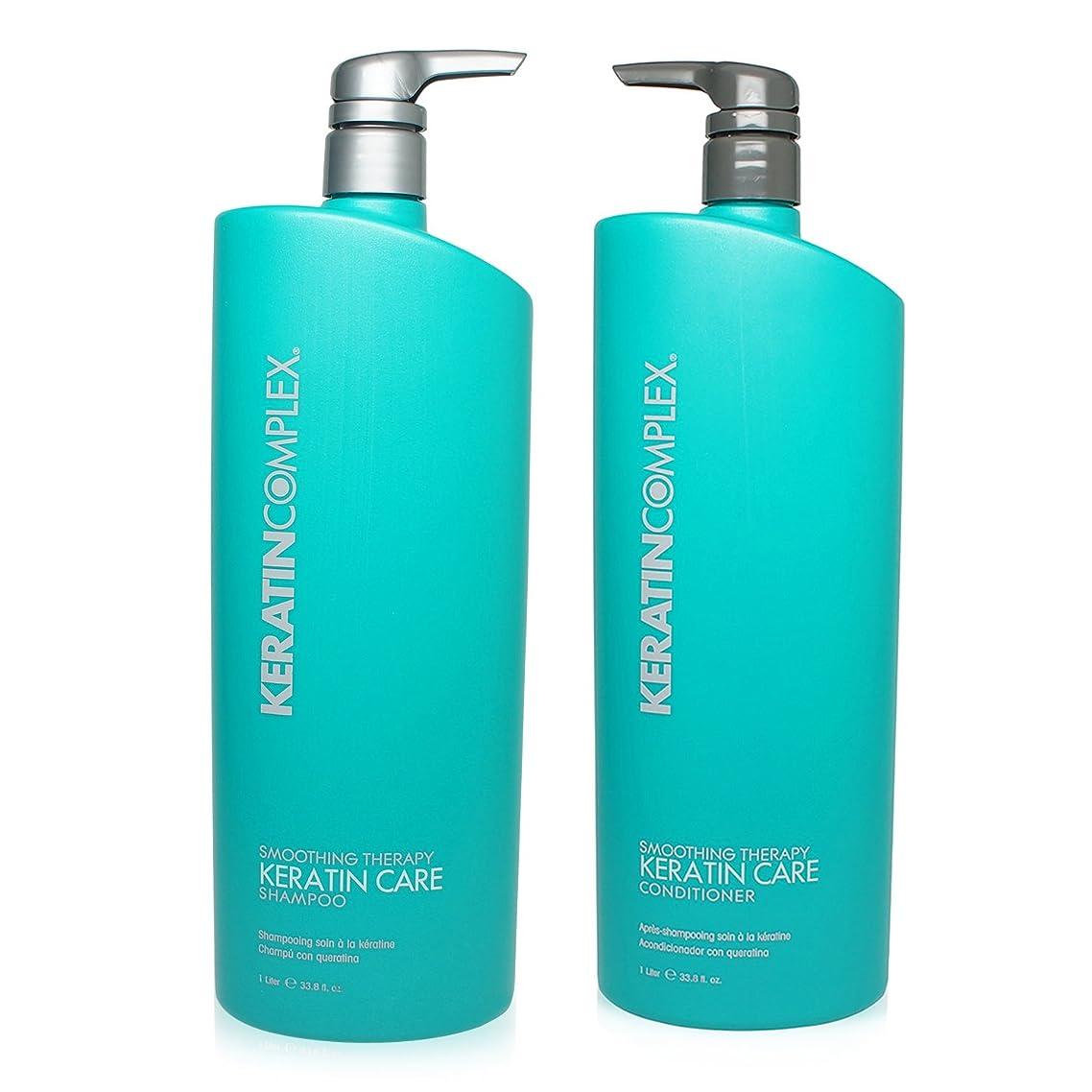 Keratin Complex Keratin Care Shampoo and Conditioner Duo 33oz set