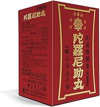 【第3類医薬品】陀羅尼助丸 ボトル 3200丸