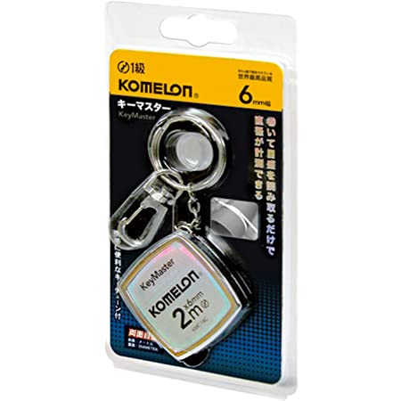 コメロン メジャー キーマスター テープ幅6mm 2m KMC-14C