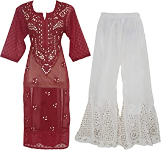 Indian Handicraft Standards Women Georgette Aqova Kurti Plazzo Set.