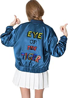 HaoDuoYi Women Eye of The Tiger Sequin Satin Embroidered Lightweight Bomber Jacket Coat