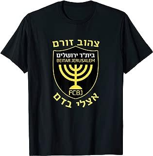 Beitar Jerusalem FC Soccer Football Shirt Israel La Familia T-Shirt