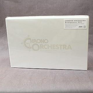 Chrono Orchestral Arrangement Box (Limited Edition)