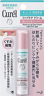 Curel JAPAN Curel lip care cream slightly browned type 4.2g