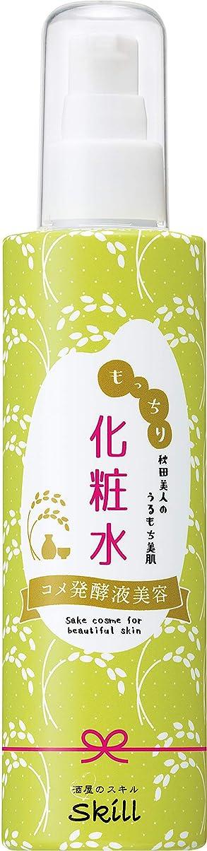 フルーツ十分な熟考する高清水 酒屋のスキル 化粧水 180mL
