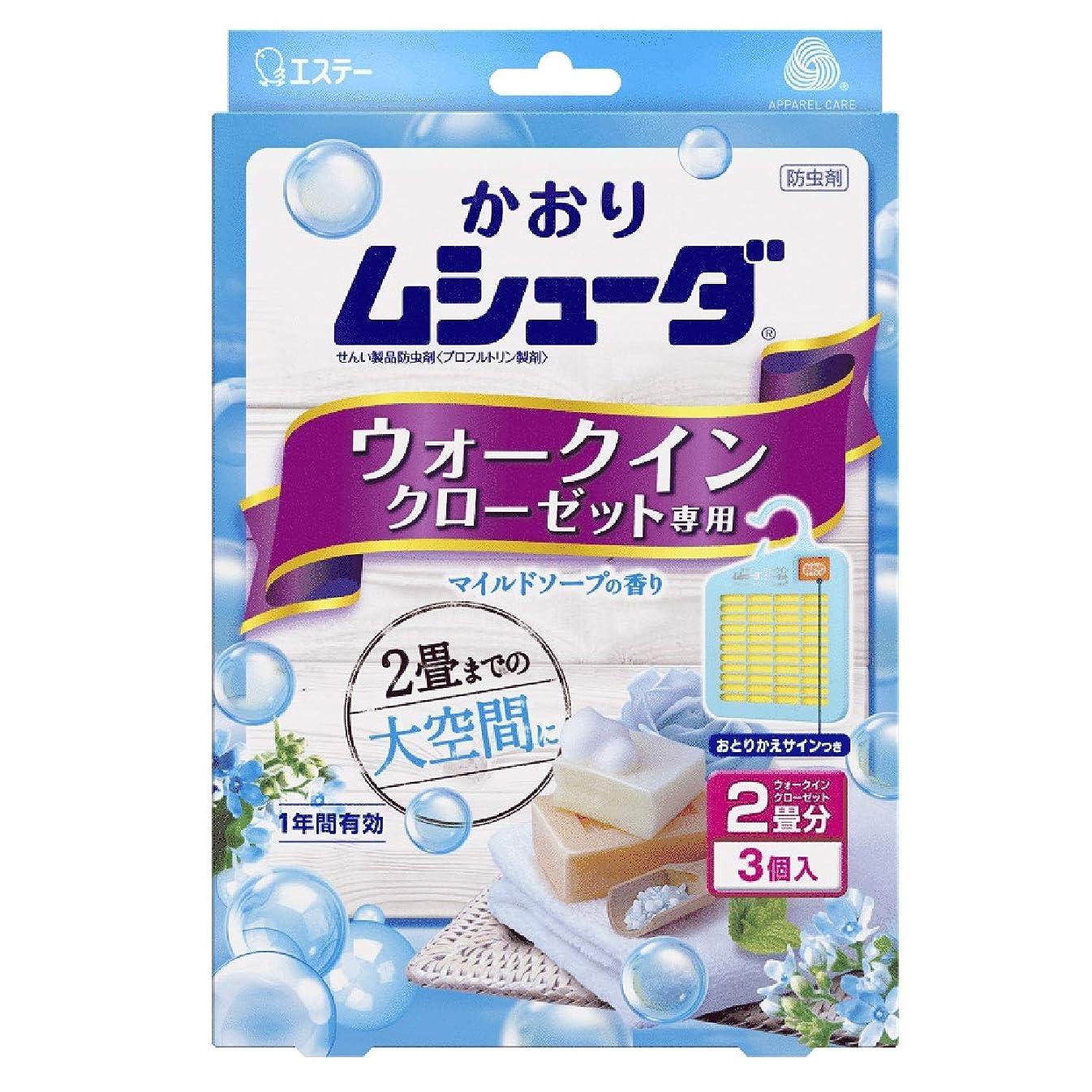 手配する経由で試用かおりムシューダ 1年間有効 防虫剤 ウォークインクローゼット専用 3個入 マイルドソープの香り