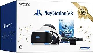 PlayStation®VR Special Offer 2020 Winter
