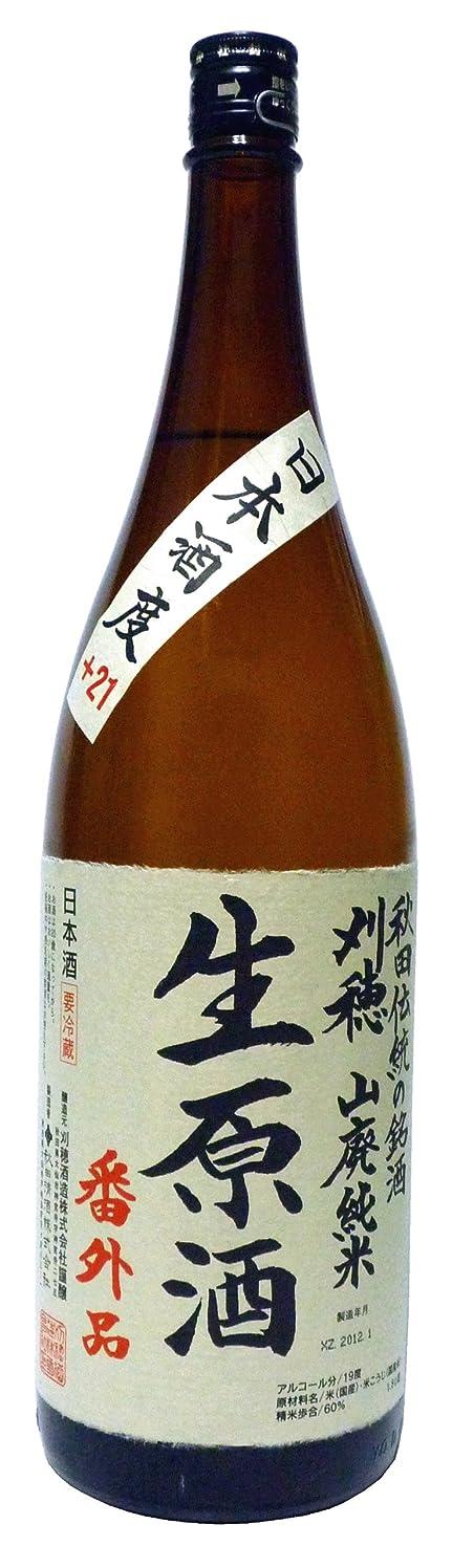 テクスチャー本質的に気怠い刈穂 山廃純米生原酒 番外品 +21 1800ml