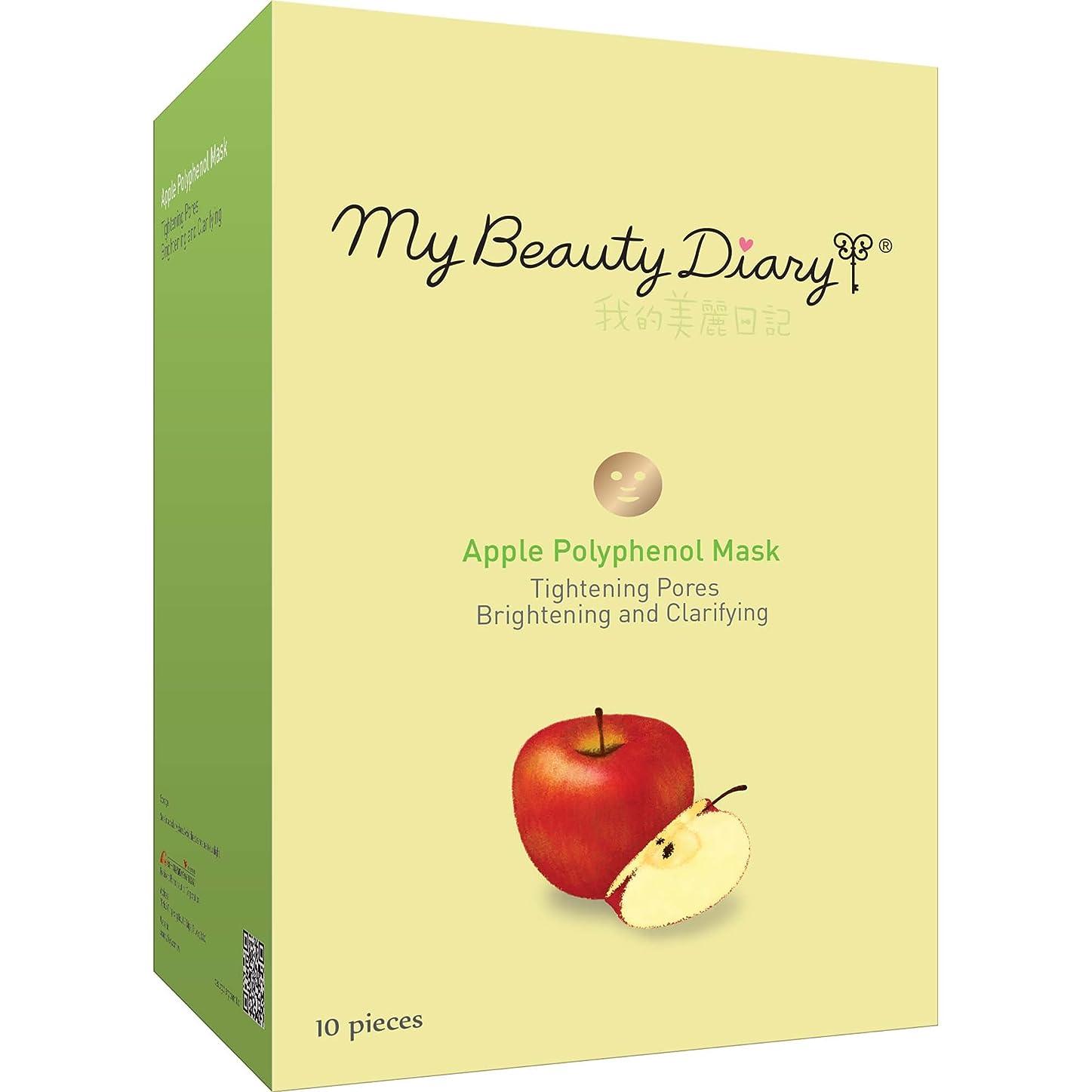 鉛筆アラブサラボ疑いMy Beauty Diary フェイシャルマスク、アップルポリフェノール2015、10カウント