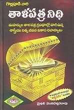 mythili venkateswara rao books