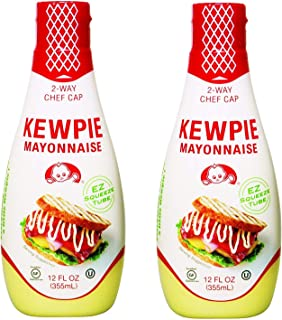 Kewpie Mayonnaise - Japanese Mayo Sandwich Spread Squeeze Bottle - 12 Ounces (Pack of 2) (1 PACK)