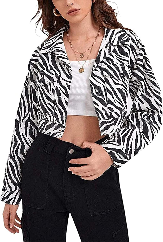 Women's Casual Crop Zebra Print Spliced Jean Denim Jacket Coat Outerwear