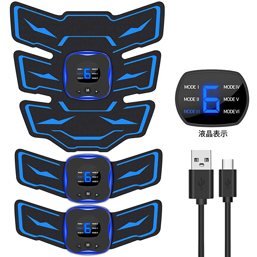 ルビー非武装化ノーブルEMSIC EMS 腹筋ベルト 液晶表示 USB充電式 腹筋 腕筋 筋トレ器具 トレーニングマシーン 「6種類モード 9段階強度 日本語説明書付属」