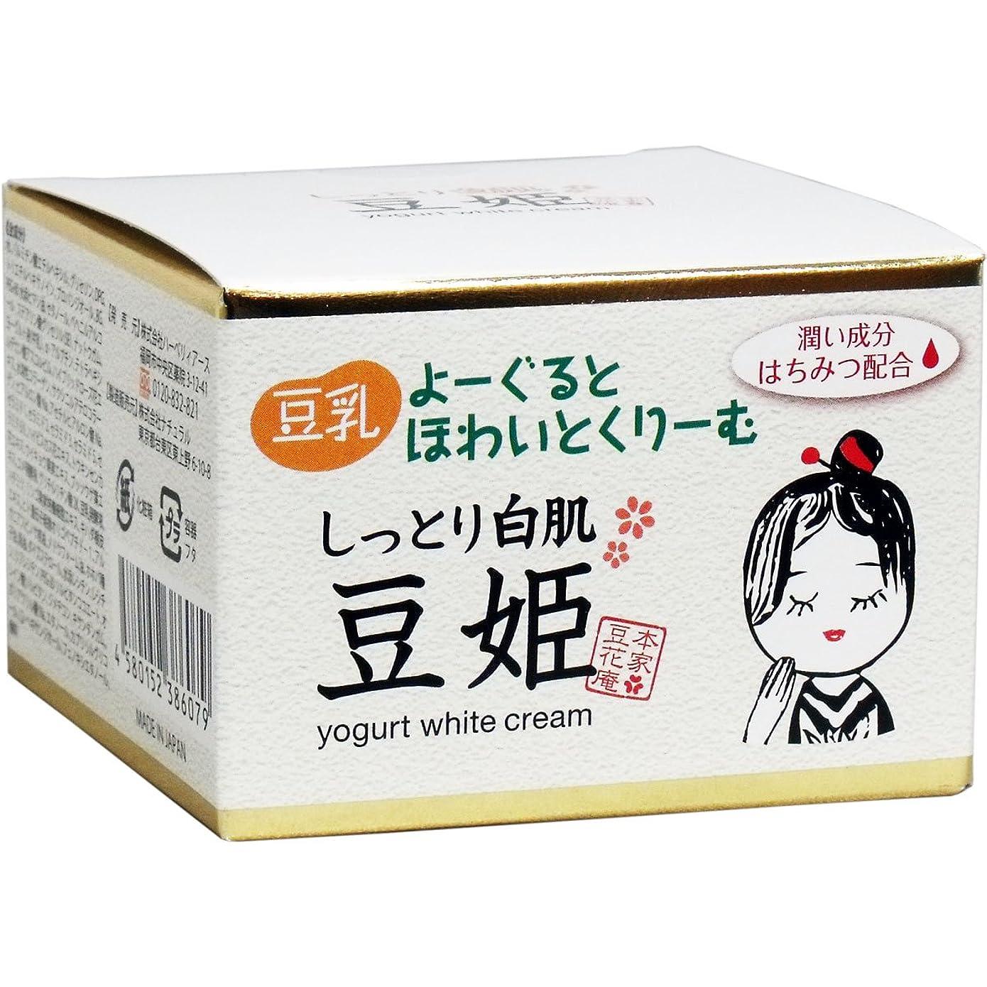 ハドルネックレット調停者豆乳ヨーグルトホワイトクリーム (TYホワイトジェルクリーム 90g)