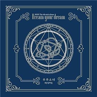 WJSN Cosmic Girls - [Dream Your Dream] 4th Mini Blue Ver CD+72p Booklet+1p Photocard+1p Pre-Order Gift(Bookmark) K-POP Sealed