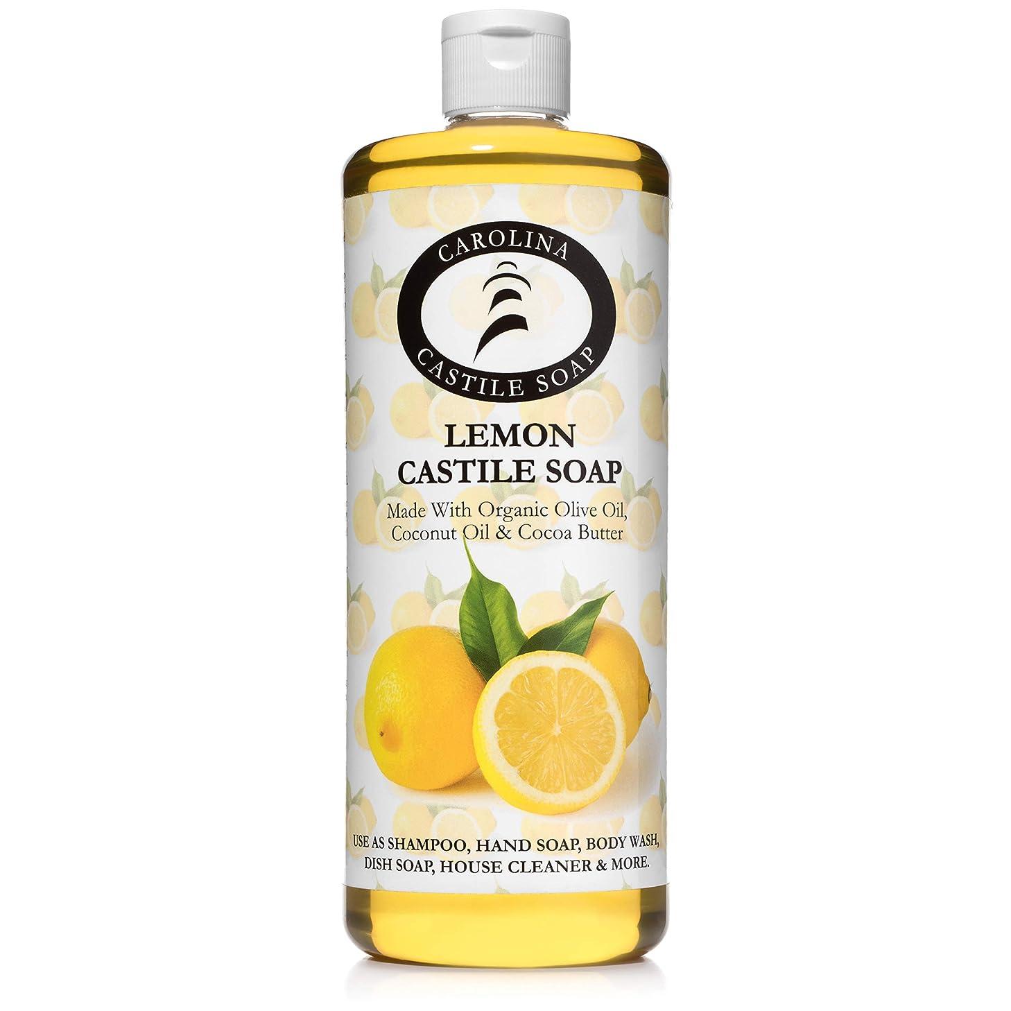 叙情的な近代化借りているCarolina Castile Soap レモンカスティーリャ石鹸 32オンス