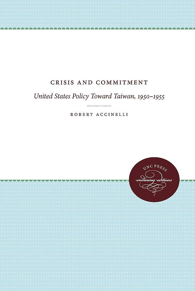 ダメージ虫繊毛Crisis and Commitment: United States Policy Toward Taiwan, 1950-1955 (English Edition)