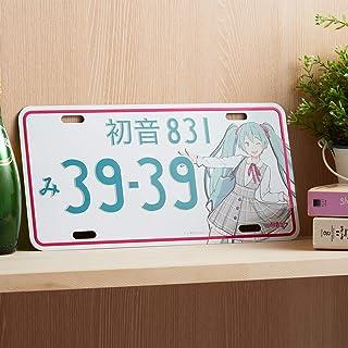 初音ミク ナンプレ風アルミプレート(3939ver.)