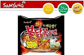 Samyang Instant Ramen Noodles, Halal Certified, Spicy Stir-Fried Chicken Flavor (Pack of 15)