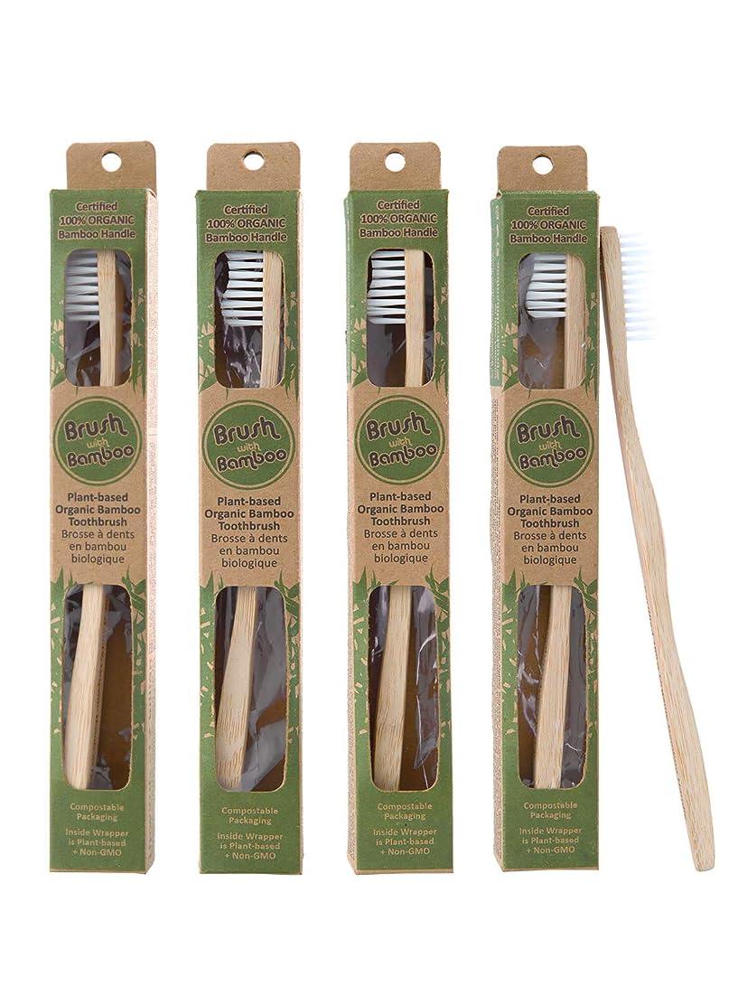 どんなときもあいまい自体Plant-based Bamboo Toothbrush Adult Size 4 Pack by Brush with Bamboo