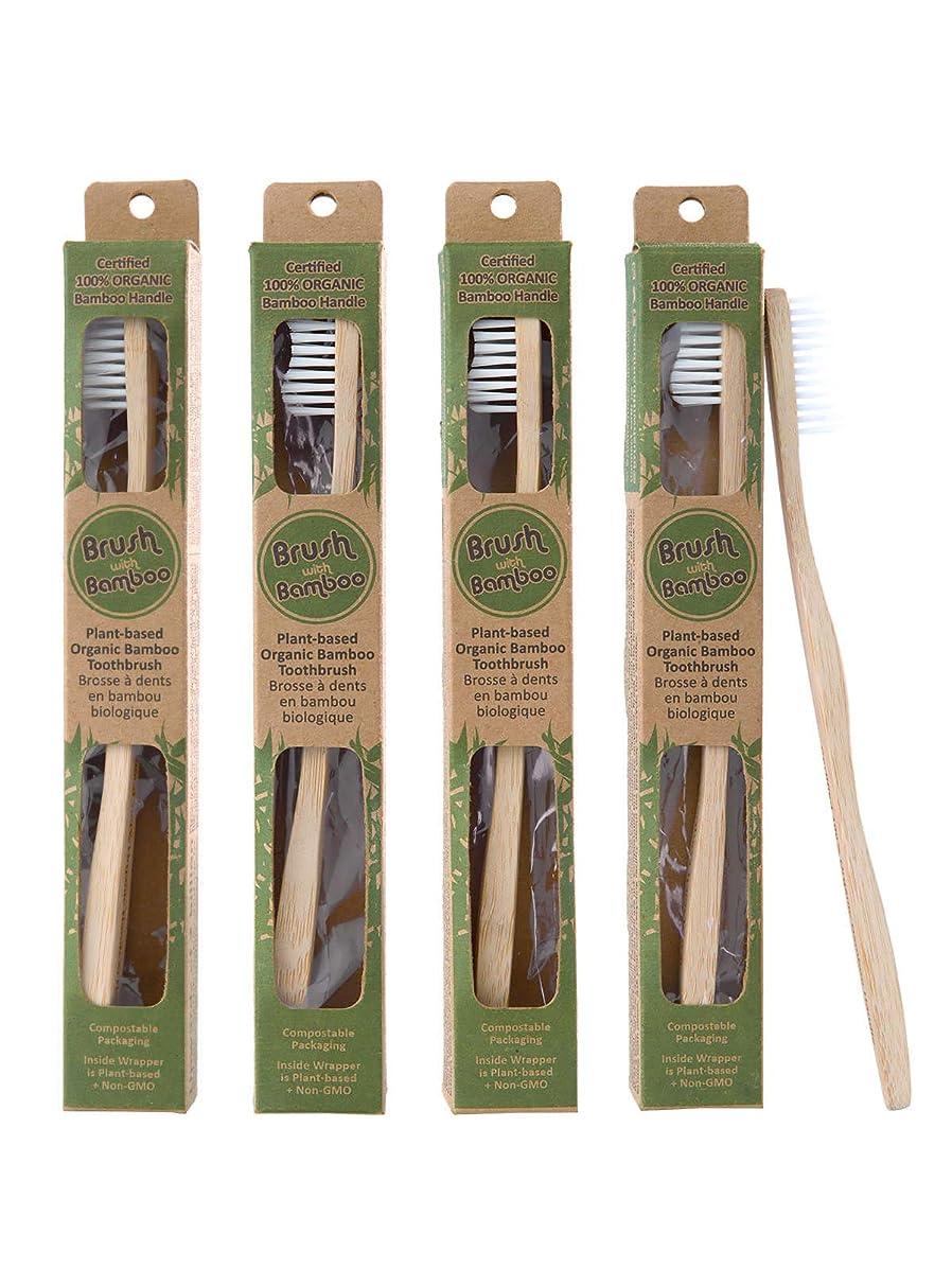 辞任する租界面積Plant-based Bamboo Toothbrush Adult Size 4 Pack by Brush with Bamboo