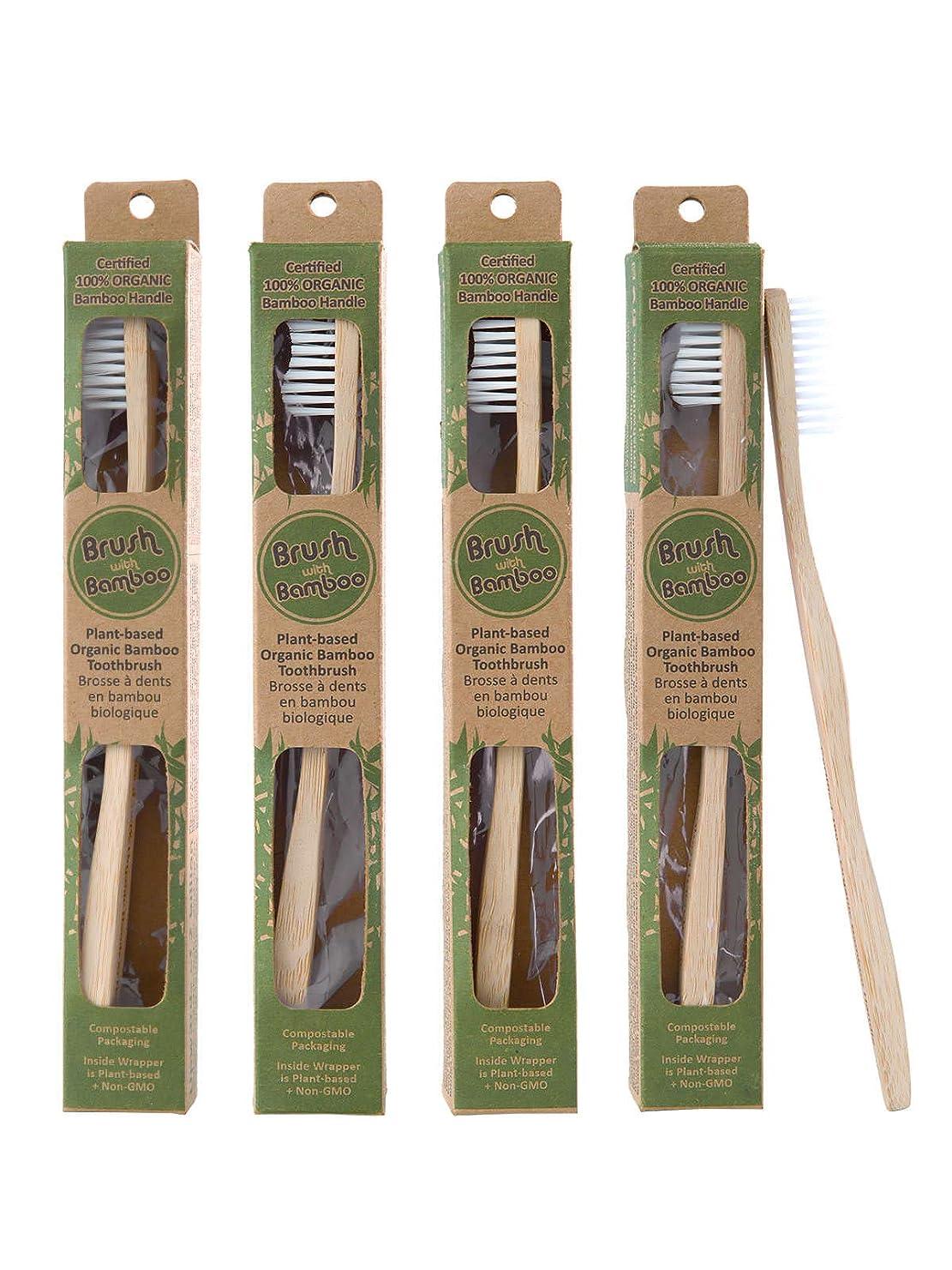 感性アノイ原因Plant-based Bamboo Toothbrush Adult Size 4 Pack by Brush with Bamboo