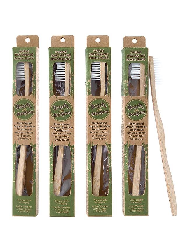 正当化する食欲指導するPlant-based Bamboo Toothbrush Adult Size 4 Pack by Brush with Bamboo