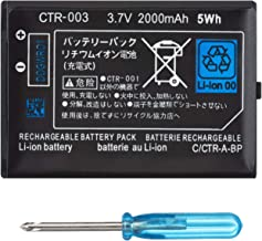 ds3 battery replacement