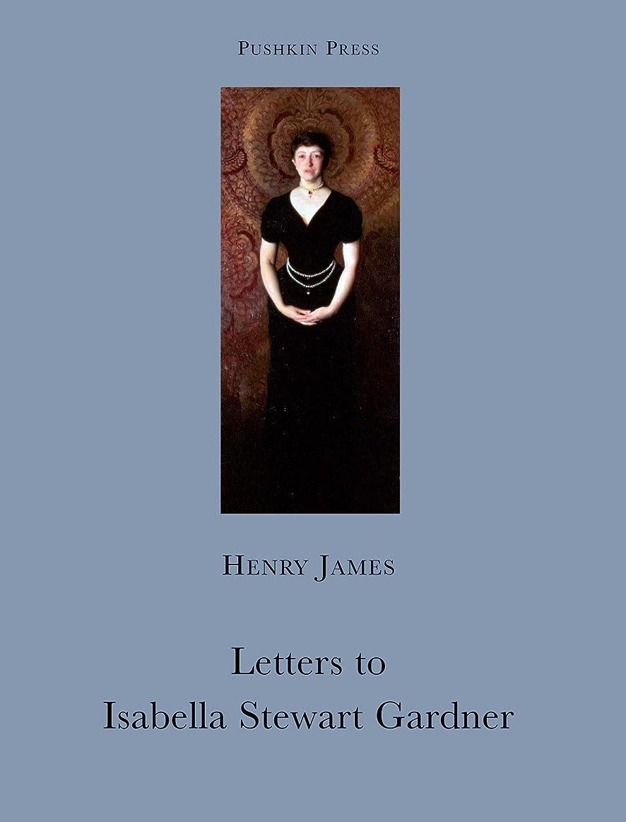 オレンジ雑種海峡ひもLetters to Isabella Stewart Gardner (Pushkin Collection) (English Edition)