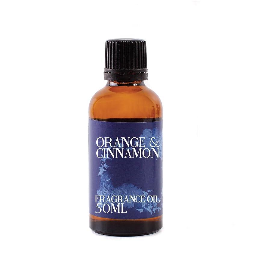 ペア罪人危険を冒しますMystic Moments | Orange & Cinnamon Fragrance Oil - 50ml