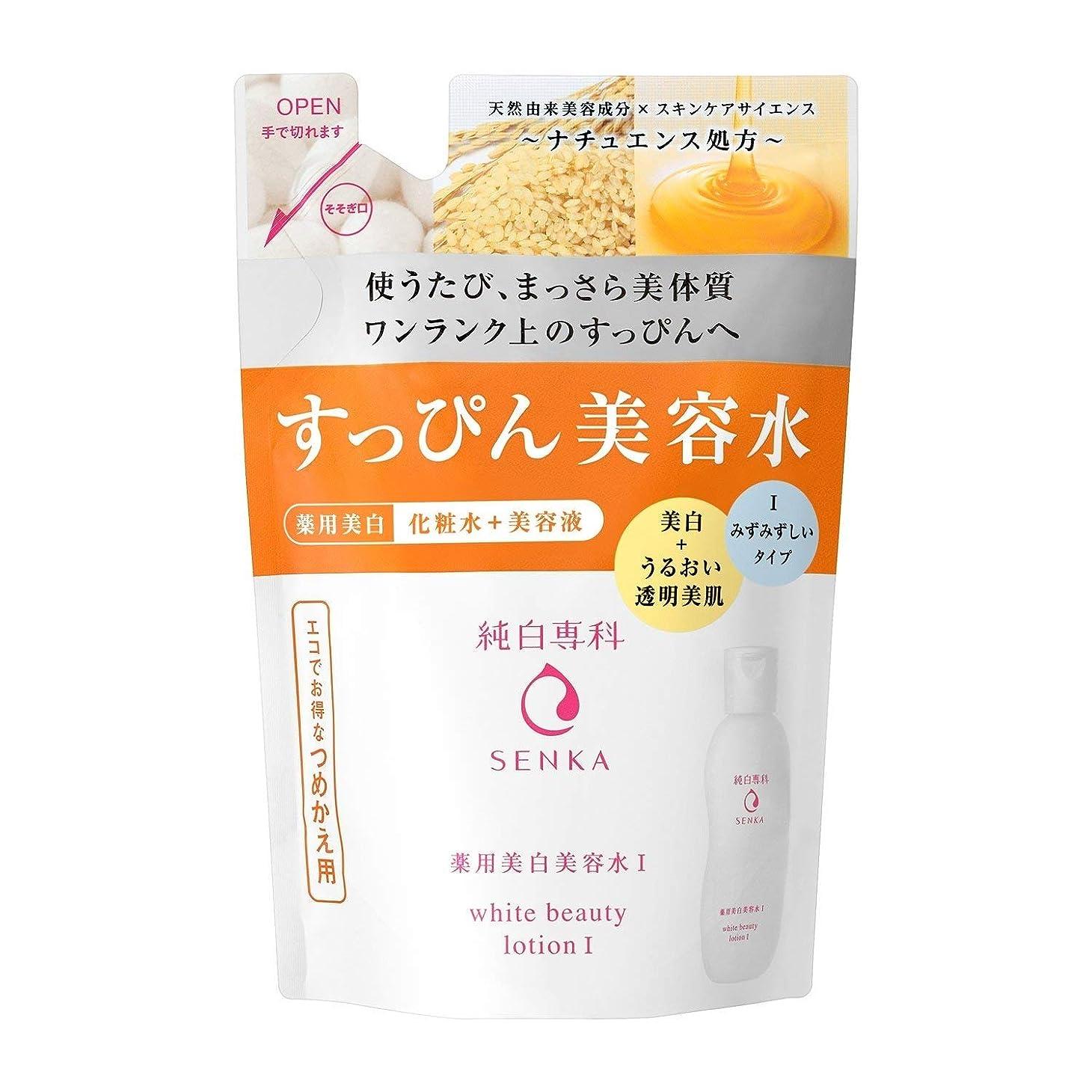 ファンマーク植物学純白専科 すっぴん美容水I 詰め替え (医薬部外品) 化粧水