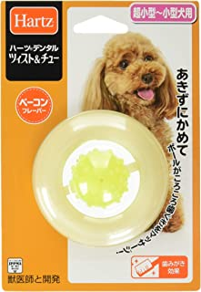ハーツデンタル ツイスト&チュー 超小型~小型犬用