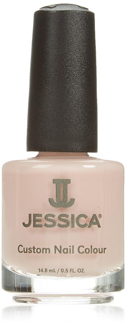 形状思春期未就学JESSICA ジェシカ カスタムネイルカラー CN-769 14.8ml