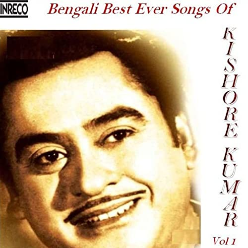 best of lata mangeshkar bengali song mp3 download
