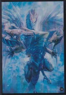 (100) Yugioh Standard Size Sleeves Trishula, Dragon of The Ice Barrier Card Sleeves 62x89mm #35