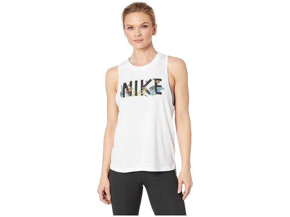 Nike Miler Tank Top (White) Women
