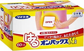 はるオンパックス 貼るカイロ 60個入 【日本製/持続時間約14時間】