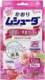 かおりムシューダ 1年間有効 防虫剤 引き出し・衣装ケース用 24個入 やわらかフローラルの香り