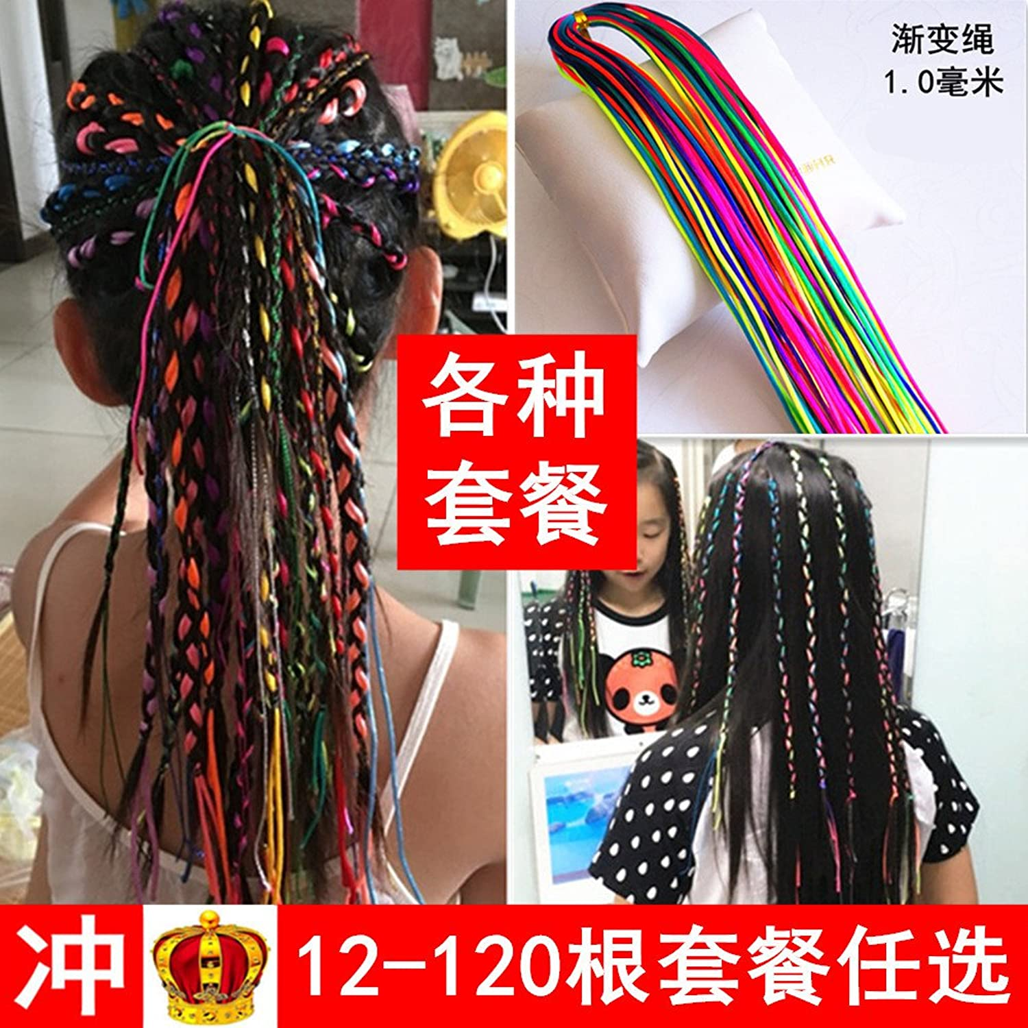 Wild Hair Ribbons Elegant Compiled with color Men Personality Nursery color Braided Hair Rope color Coding Stage