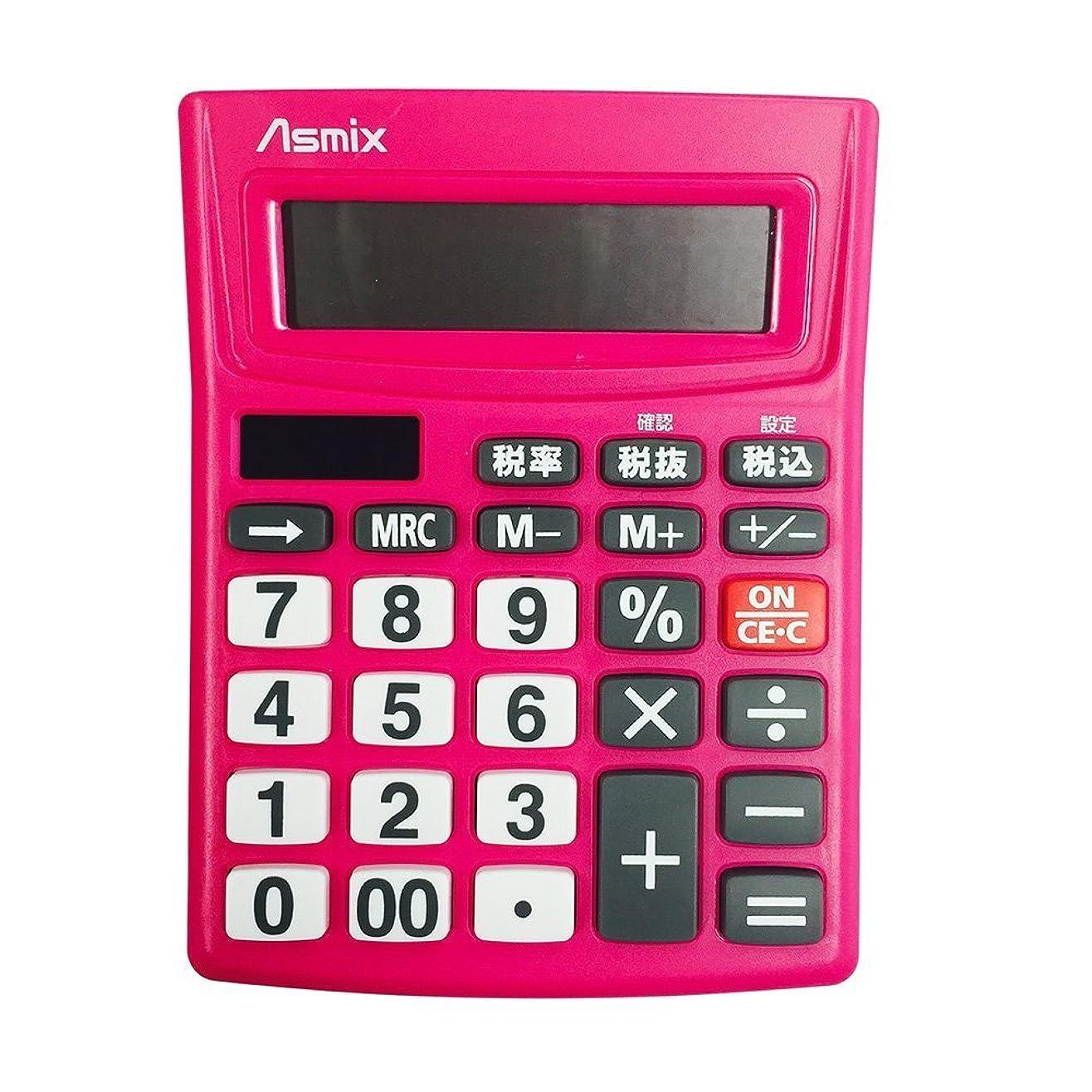 牧師毛布陰気(まとめ買い) アスカ Asmix ビジネス電卓 ピンク C1234P 【×5】