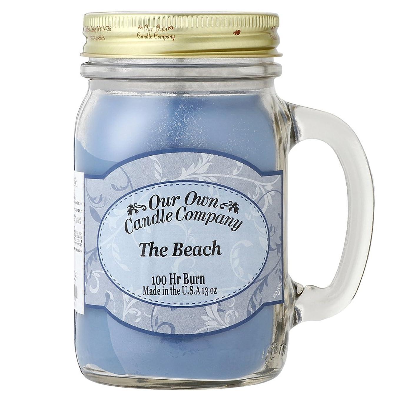 ゴシップ同意する接辞Our Own Candle Company メイソンジャーキャンドル ラージサイズ ザ?ビーチ OU100119