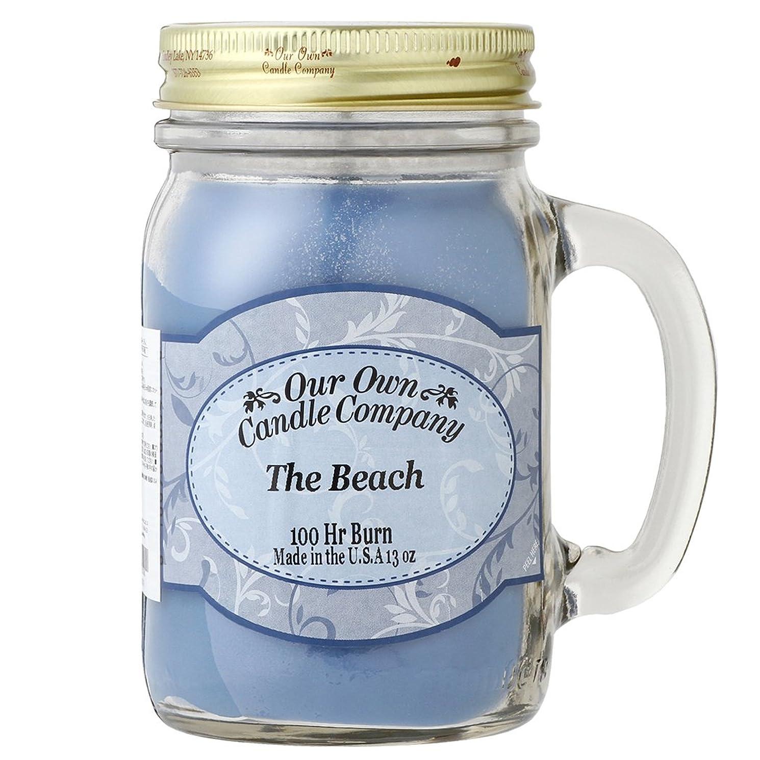 職業追放するステージOur Own Candle Company メイソンジャーキャンドル ラージサイズ ザ?ビーチ OU100119