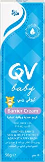 QV Baby Barrier Cream Helps to Rehydrate Skin and Prevent Moisture Loss From Baby's Soft Bottom - 50g