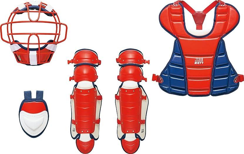 発見オペレーター明快ZETT(ゼット) 少年野球 軟式用 キャッチャー防具 4点セット BL717A