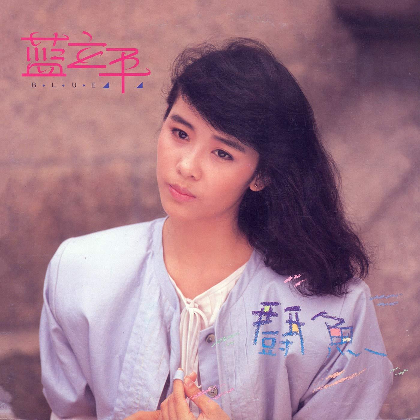 Dou Yu