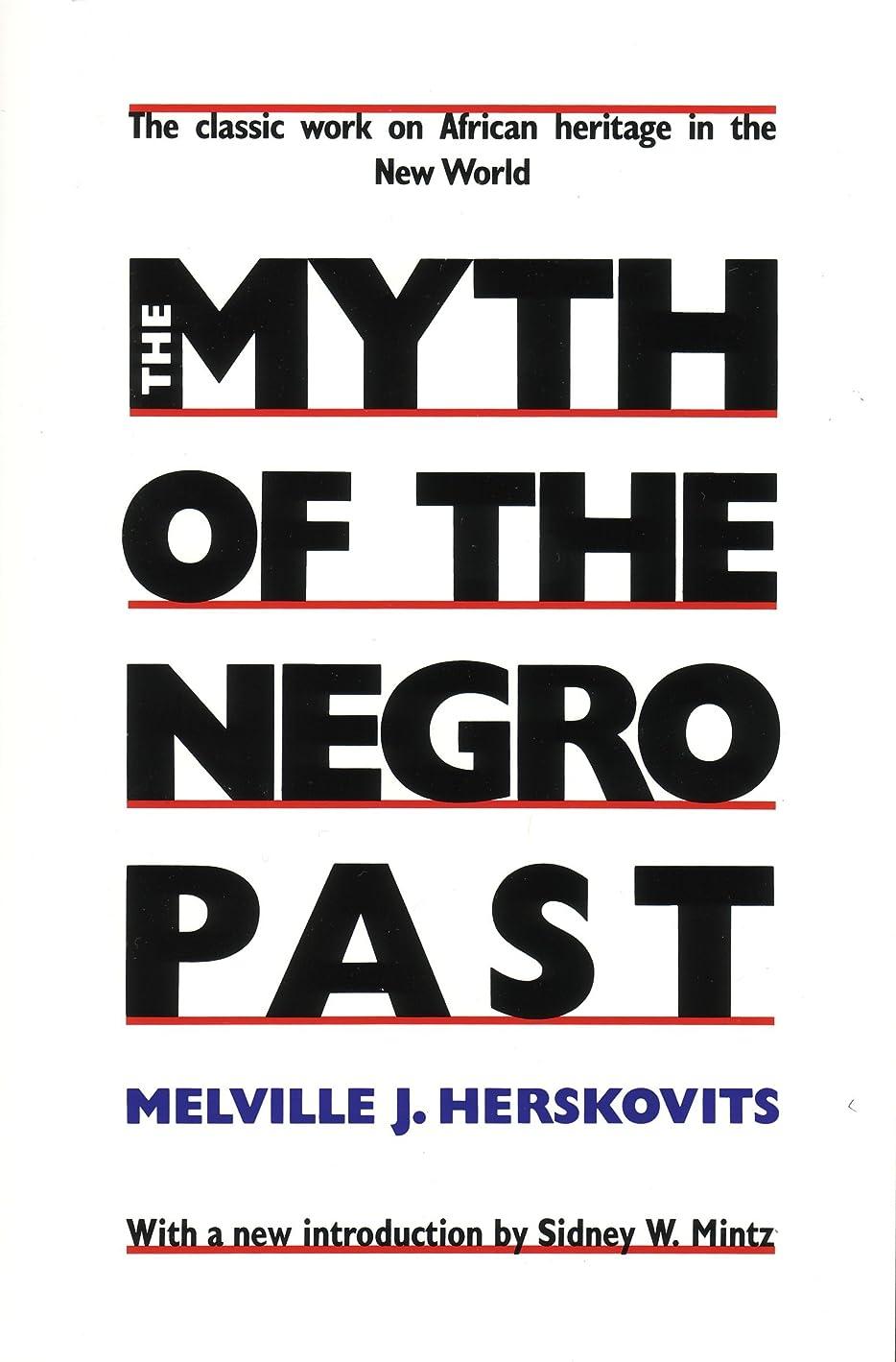 神秘的な手伝うユーモアThe Myth of The Negro Past