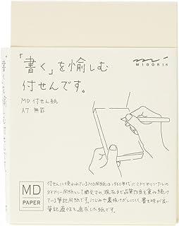 ミドリ 付箋 MD付せん紙 A7無罫 19029006