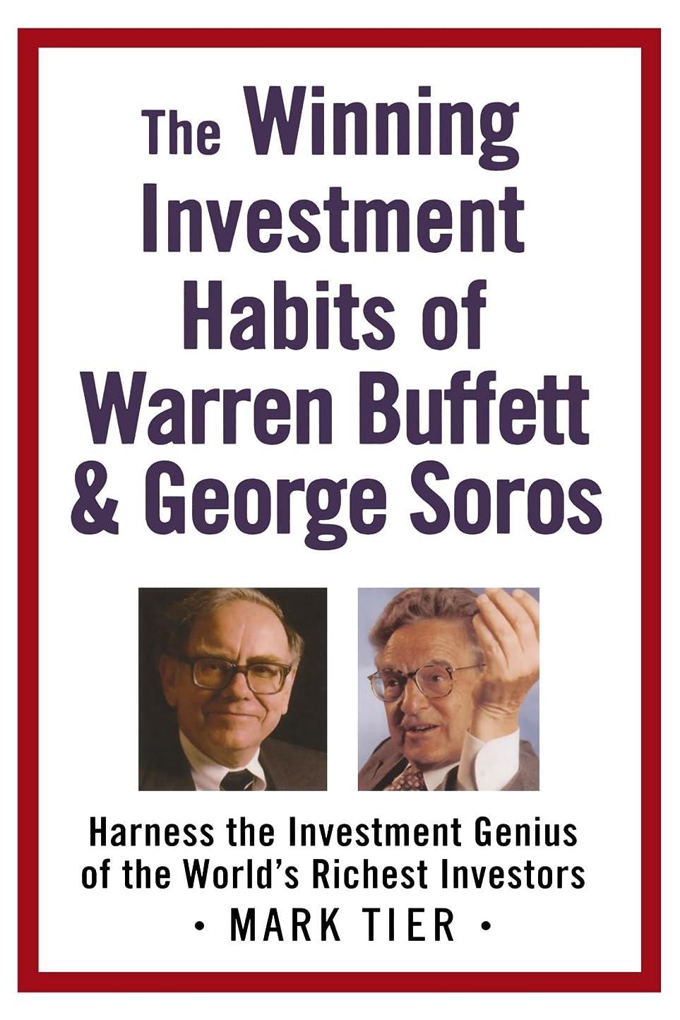 手綱考慮矛盾するThe Winning Investment Habits of Warren Buffett And George Soros