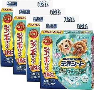 デオシート 消臭フレグランス グリーンアロマの香り レギュラー 128枚入×4個 (ケース販売)